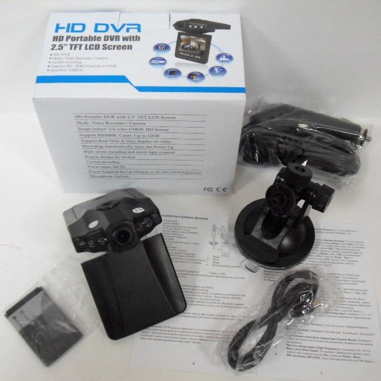 Видеорегистратор dvr hd инструкция по применению